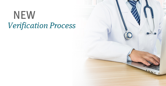 verificarion process